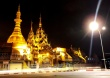 Sule Pagoda Long Exposure